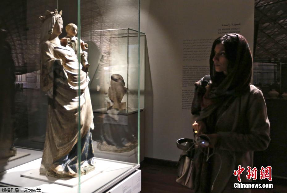 西方博物馆首次在伊朗办展 卢浮宫50件藏品展出