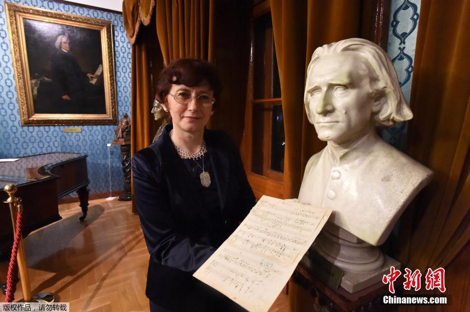 被认为已经丢失的李斯特乐谱手稿在匈牙利展出