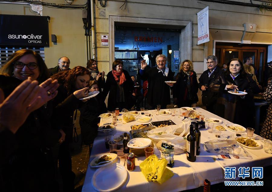 西班牙:海鲜饭飘香巴伦西亚狂欢夜