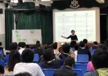 济南小学教师在澳门课堂开展示范课 获得一致好评