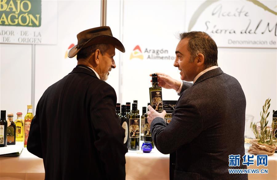 天下橄榄油博览会马德里举办