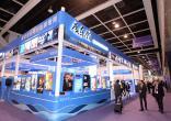 中日韩电视业界在港共议网络与电视的协调发展