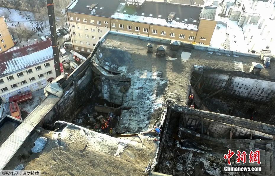 俄罗斯购物中心大火熄灭 航拍顶层过火区域