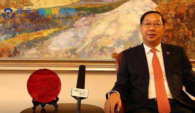 中国驻德大使向华侨华人致以新春祝福