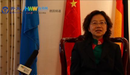 驻慕尼黑总领事向华侨华人致以新年祝福