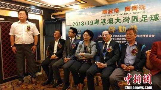 粤港澳大湾区足球联赛香港启动12都会参赛
