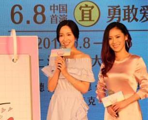《周日恋曲》中文版开票