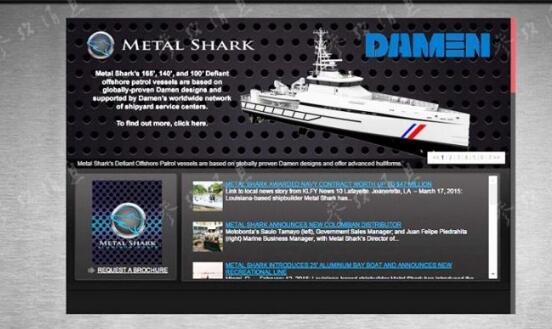 美再赠越南6艘巡逻艇可装导弹