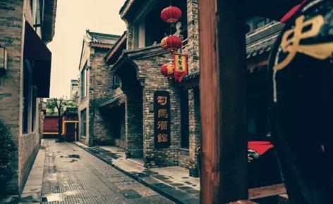 远离喧嚣 寻一处宁静 就来韩城古城