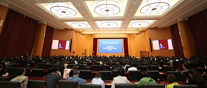 """2018""""健康中国:全民健康管理论坛""""在京召开"""