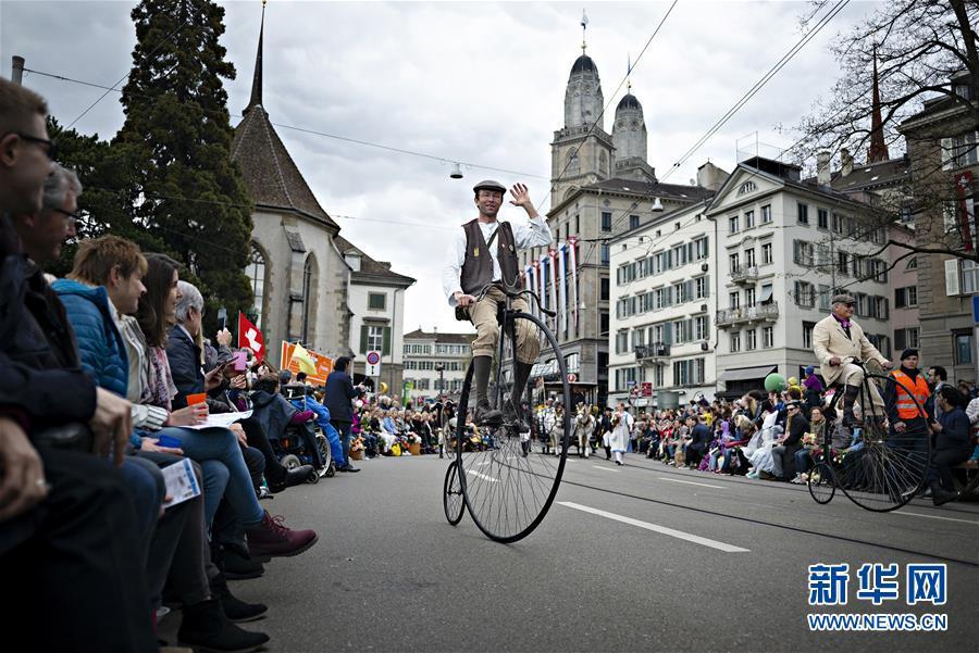 瑞士苏黎世庆贺送冬节