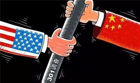 美国持续发难,中国如何应对