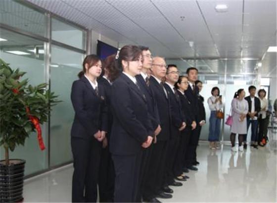 安徽首家合作制公证处揭牌 可办涉港澳台公证业务