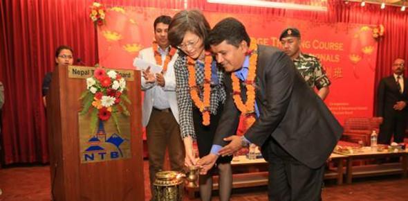 第三期尼泊尔旅游人才汉语培训班开班