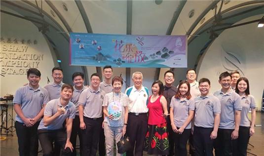 新加坡鼎艺团举办以花为主题的户外音乐会