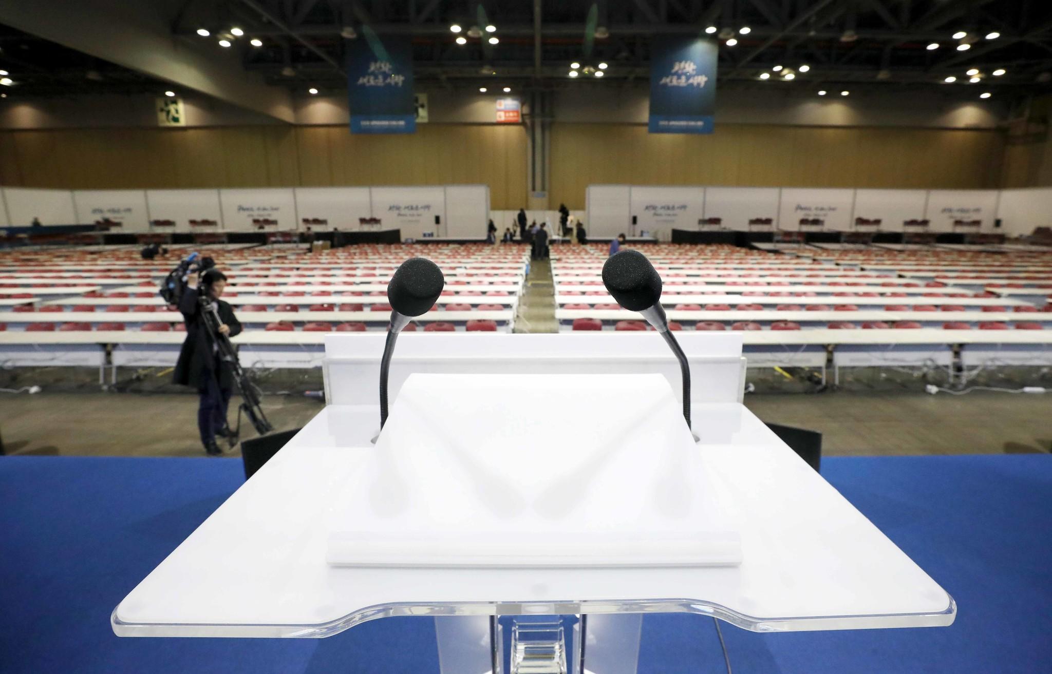 韩朝首脑会谈主新闻中心准备就绪 26日对外开放