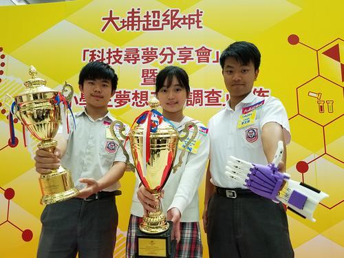 调查:香港近六成中小学生担忧人工智能抢饭碗