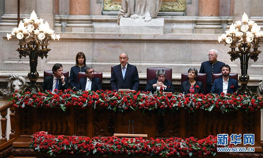 """葡萄牙举行""""四·二五革命""""胜利44周年纪念活动"""