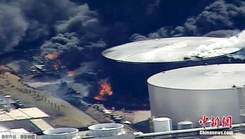美一炼油厂爆炸致多人受伤 现场浓烟滚滚响声巨大