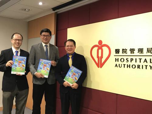 统计称两成香港人患慢性病 香港增设社区健康中心