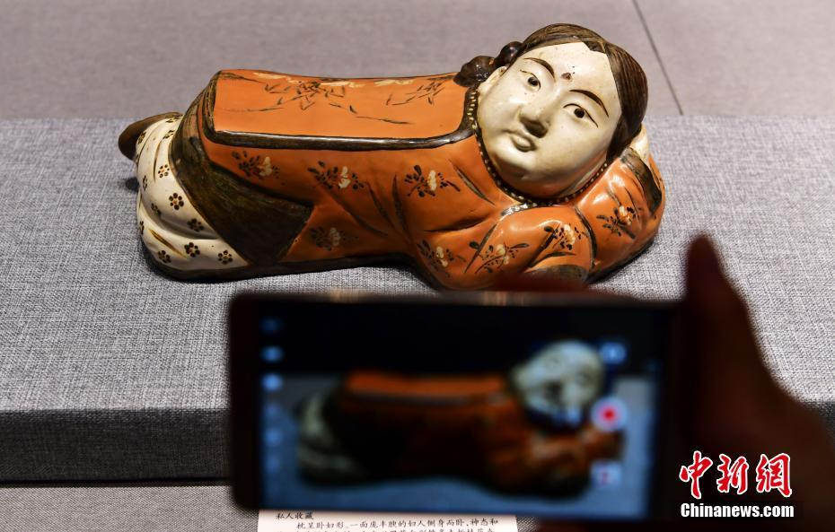 磁州窑瓷枕精品亮相河北博物院