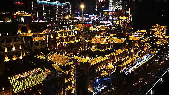 重庆洪崖洞夜景 美如画景如梦