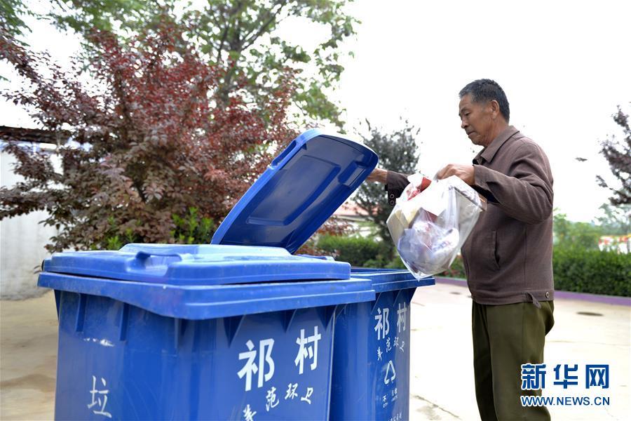垃圾集中处理 提升乡村面貌