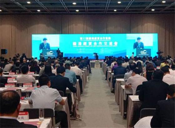 第十七届赣港经贸合作活动在港举行