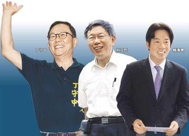 民进党台北自推人选无法撼动选情