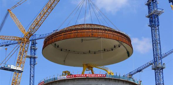 """我国自主三代核电""""华龙一号""""示范项目完成穹顶吊装"""