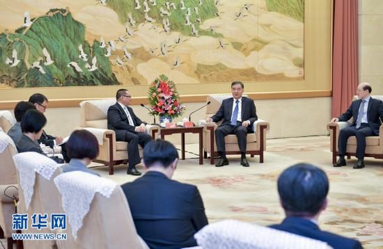 汪洋会见台湾联合报系访问团