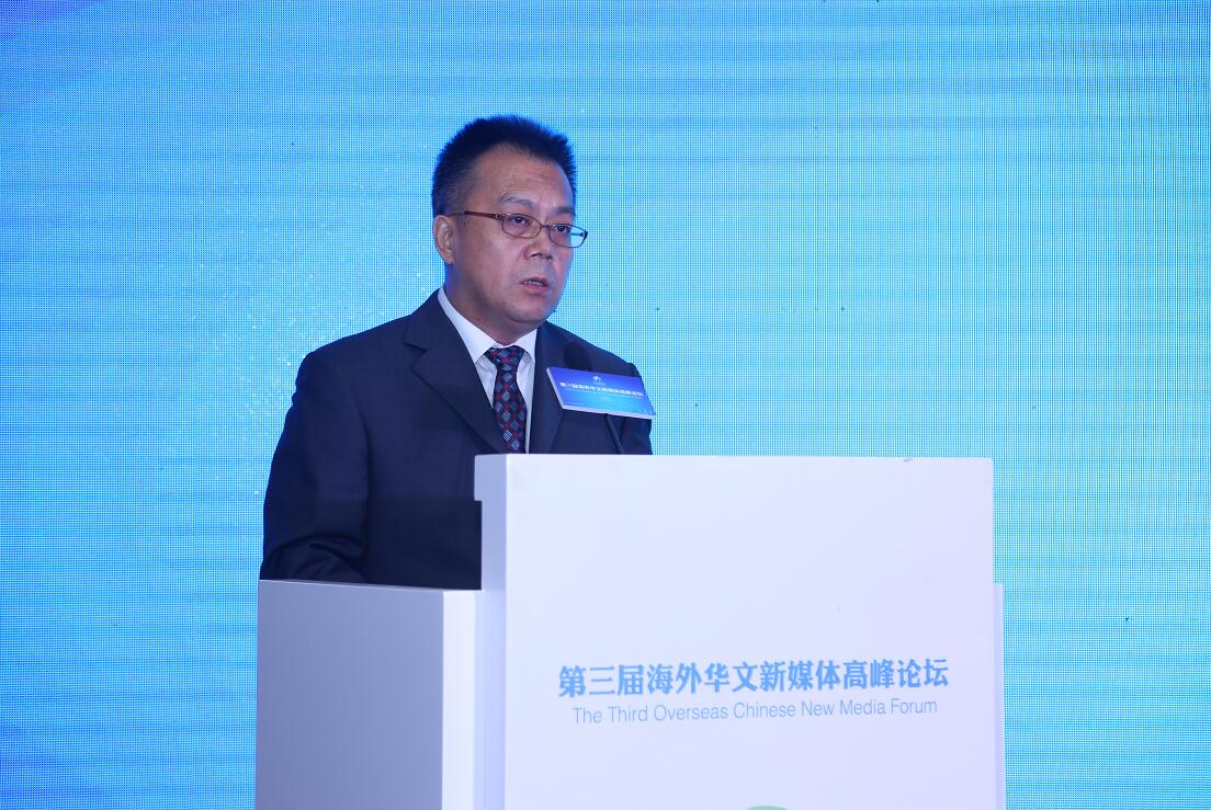 传播中国正能量 融合发展论坛有高招!