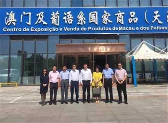 澳门贸促局率活力周组委会访天津市政府相关部门