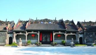 保护历史文化遗产 传承广州城市文脉