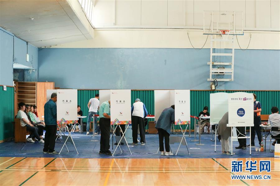 韩国举行地方选举及国会议员再补选