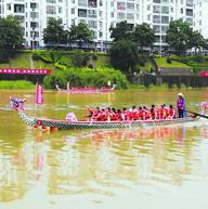 第十届海峡论坛·海峡两岸青年龙舟文化节开幕