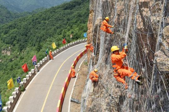 北京最美乡村路治理地质灾害隐患