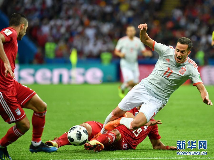 B组:西班牙队胜伊朗队