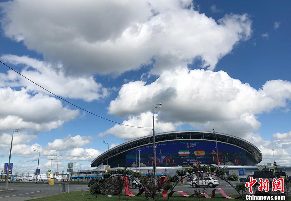 雨后的喀山竞技体育场白云飘飘 景色优美