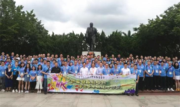 150名香港青年组团赴内地考察参访 力图挖掘机遇