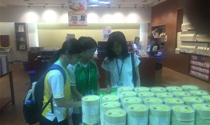 香港青少年在广东惠州参访知名企业:百闻不如一见