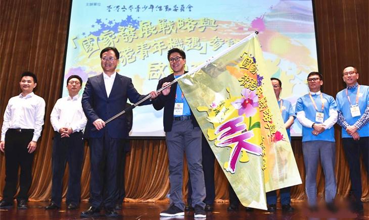 香港青年内地参访团正式起行