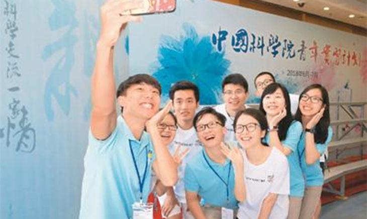 香港青年走入中科院