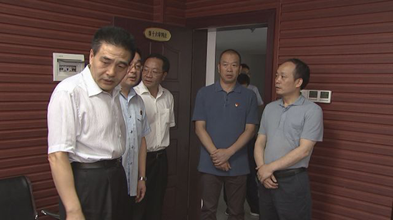 湖南省高院院长田立文到常德武陵区法院进行调研