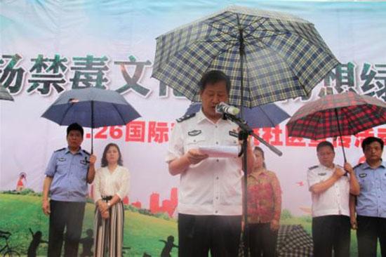 """山西运城6.26禁毒宣传""""进社区"""" 走进千家万户"""