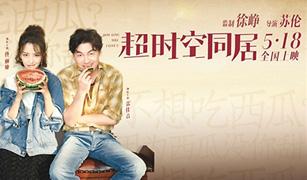 中国电影:做好内容才能安身立命