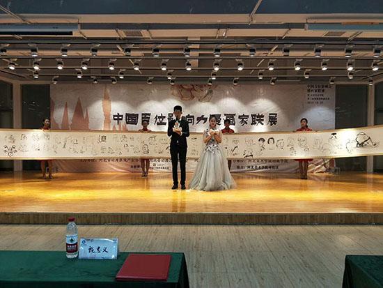 中国百位影响力漫画家联展 亮相河北美术学院