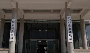 8省份公开中央环保督察整改方案