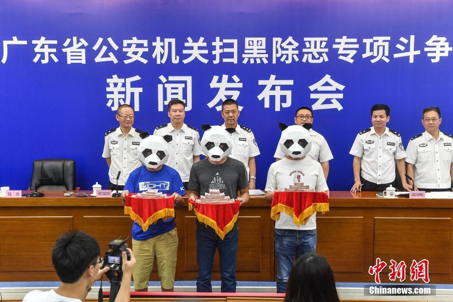 举报黑恶犯罪 3男子戴熊猫面罩领50万奖金