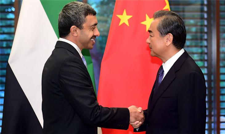 王毅同阿联酋外交部长阿卜杜拉举行会谈
